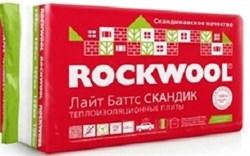 Утеплитель Роквул Лайтбатс Скандик 50 - фото 4169