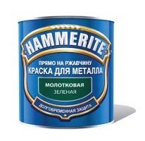 Краска для металла Хаммерайт  750гр - фото 4681