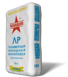 Шпаклевка полимерная финишная Победит ЛР, 25кг - фото 5036