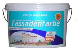 Краска фасадная fassadenfarbe супербелая 4кг - фото 5052