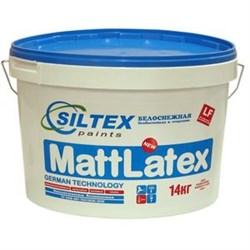 Краска латексная матовая Mattlatex Siltex 14кг - фото 5064