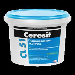Гидроизоляция эластичная Церезит СЛ51 (Ceresit CL-51) 15кг - фото 5138