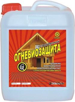 Огне-биозащита древесины 10 л - фото 5149