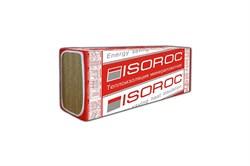 Утеплитель Изорок Изоруф 50мм - фото 5240