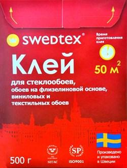 Клей для стеклообоев сухой Шведтекс (Swedtex) 1 кг - фото 5384