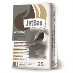 Наливной цементый пол JetBau - фото 5510