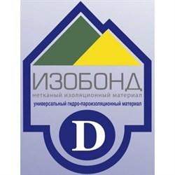 Изобонд D 70 м2 Универсальная гидропароизоляция ECO - фото 5515