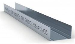 Профиль стоечный усиленный Кнауф  (Knauf) ПС 75х40х3000х0,6мм - фото 5702