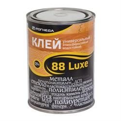 Клей универсальный 88 luxe, 1 кг - фото 5713
