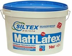 Краска латексная супербелая Mattlatex 14 кг - фото 5745