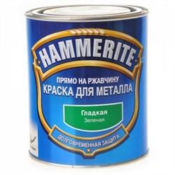 Краска для металла  Hammerite 2,5л - фото 5748