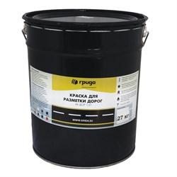 Краска для дорожной разметки Грида, 27 кг - фото 5750