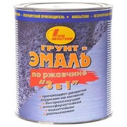 Грунт-Эмаль по ржавчине 3 в 1 Новбытхим красная, 3л - фото 5807