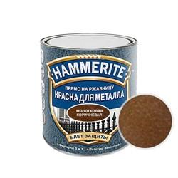 Краска по металлу и ржавчине Хамерайт/Hammerite молотковая коричневая 2,5л - фото 5864