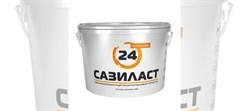 Герметик Сазиласт 24 Классик двухкомпонентный полиуретановый 16.5 кг белый - фото 5895