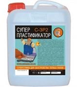 Суперпластификатор С-3Р2 10 л