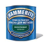 Краска для металла Хаммерайт  750гр