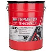 Герметик бутилкаучуковый Технониколь № 45 серый, 16кг