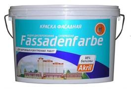 Краска фасадная fassadenfarbe супербелая 4кг