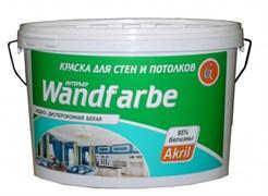 Краска для стен и потолков Wandfarbe 4 кг