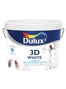 Краска для потолков Dulux Ослепительно Белая, 10 л