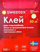 Клей для стеклообоев сухой Шведтекс (Swedtex) 500 гр