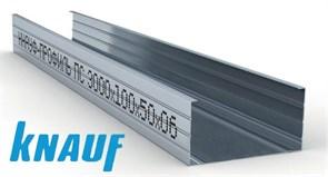 Профиль стоечный Кнауф (Knauf) ПС 100х50х3000х0,6мм