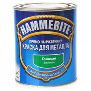 Краска для металла  Hammerite 2,5л