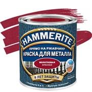 Краска по металлу и ржавчине Хамерайт/Hammerite молотковая красная 2,5л