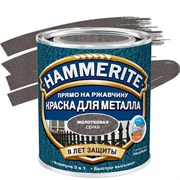 Краска по металлу и ржавчине Хамерайт/Hammerite молотковая серая 2,5л
