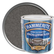 Краска по металлу и ржавчине Хамерайт/Hammerite молотковая серая 5л