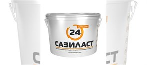 Герметик Сазиласт 24 Классик двухкомпонентный полиуретановый 16.5 кг белый
